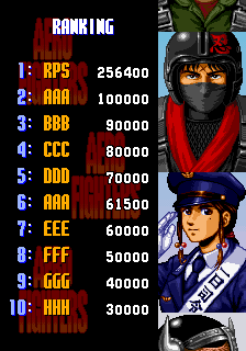 Aero Fighters 256,400 points