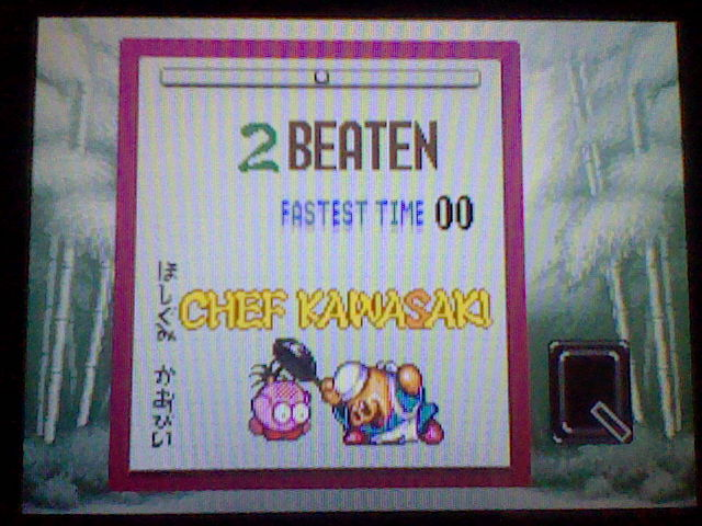 DarkEonMaster: Kirby Super Star Ultra: Samurai Kirby (Nintendo DS) 0 points on 2014-04-24 13:40:30