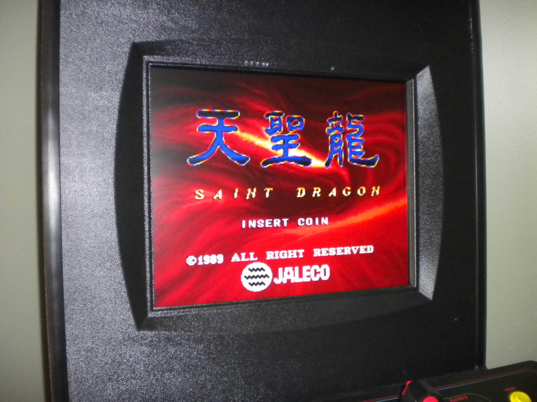 Saint Dragon [stdragon] 63,900 points
