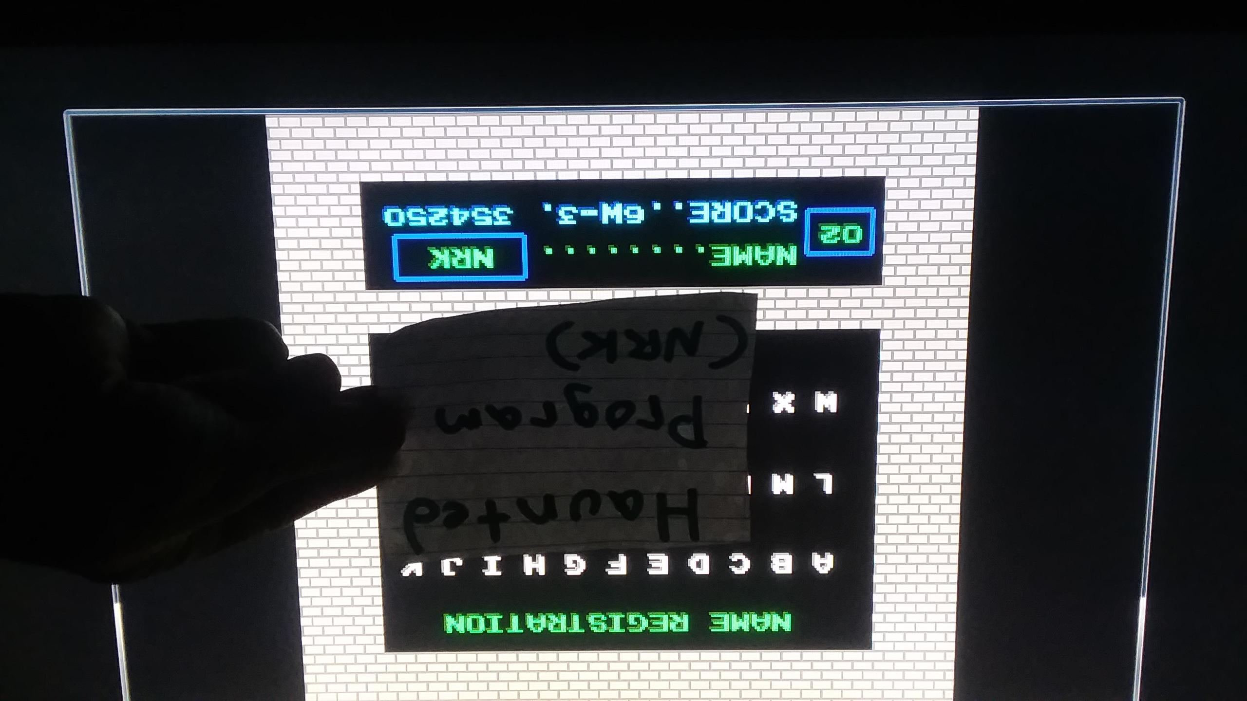 vs. Super Mario Bros 354,250 points